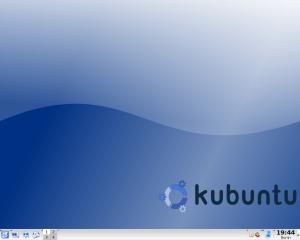Imagen de Kubuntu Hoary De: Cornstalk Disponible bajo la licencia CC BY-SA 3.0 Cortesía de Wikimedia
